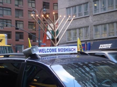 20071203-hasidem-protest-van-02.jpg