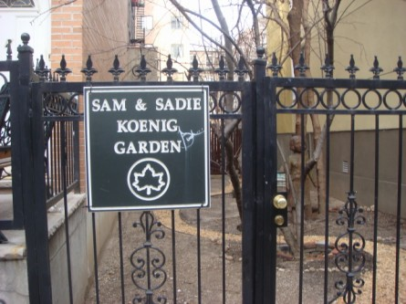 20080113-sam-and-sadie-koenig-garden-01-on-7th-street-btwn-c-and-d.jpg