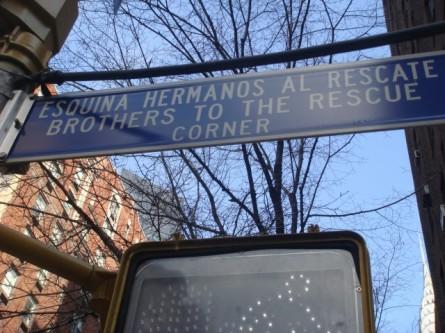 20080127-38th-st-and-lex-street-corner-01.jpg