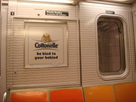 20080315-subway-car-toilet-paper-motiff-01.jpg